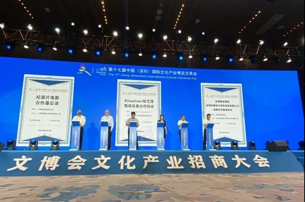 Ningbo businesses shine at Shenzhen cultural industries fair