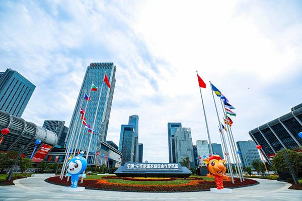 Ningbo-CEEC trade soars 44.5% from Jan-July