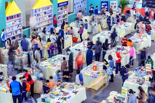 Ningbo to host seventh Zhejiang Book Fair in Oct