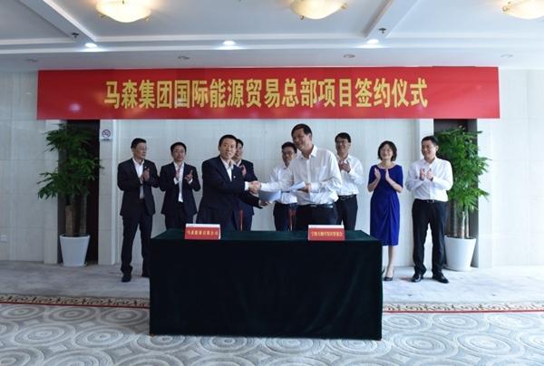 Matheson establishes global energy trade headquarters in Ningbo