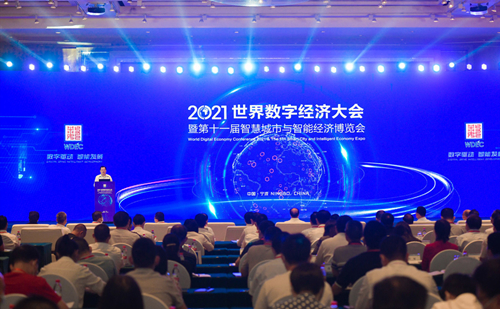 Digital economy promotes high-quality development
