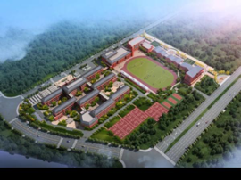 Cixi Experimental School affiliated with Zhejiang Normal University