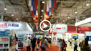 Foreign voices at China-CEEC Expo