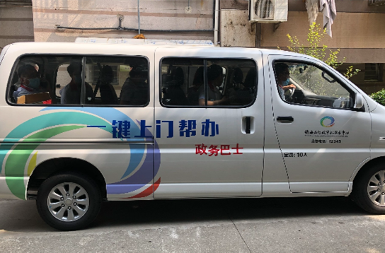Door-to-door government services provided in Ningbo