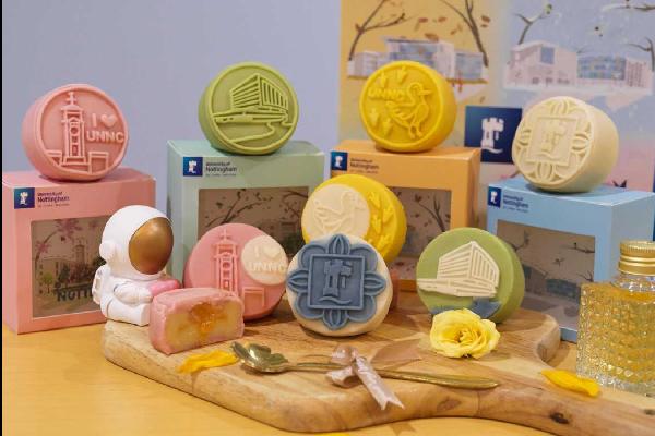 University in Ningbo releases set of original mooncakes