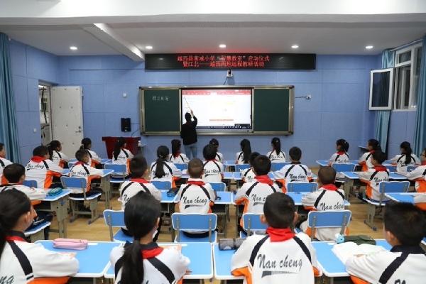 Smart equipment aids educational development in Sichuan prefecture