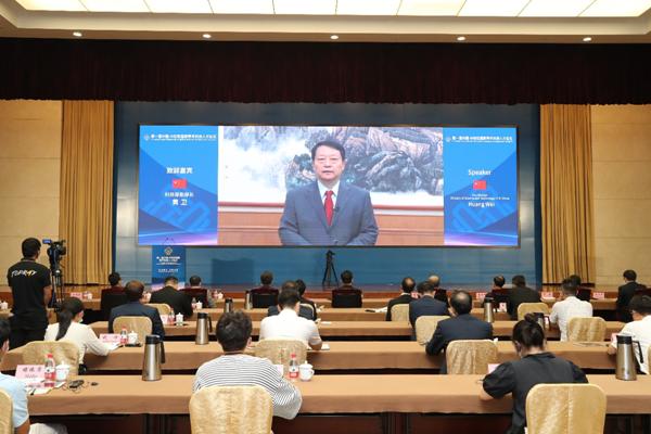 Forum boosts China-CEEC talent exchanges