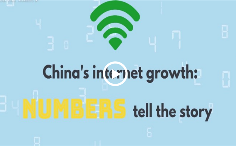 China's internet growth: Numbers tell the story