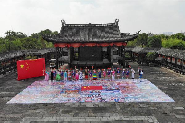 Ethnic minorities celebrate upcoming National Day in Ningbo