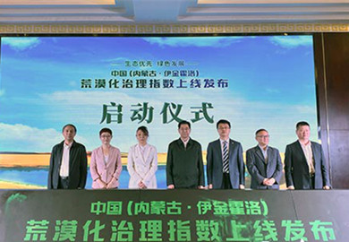 Inner Mongolia desertification index launched