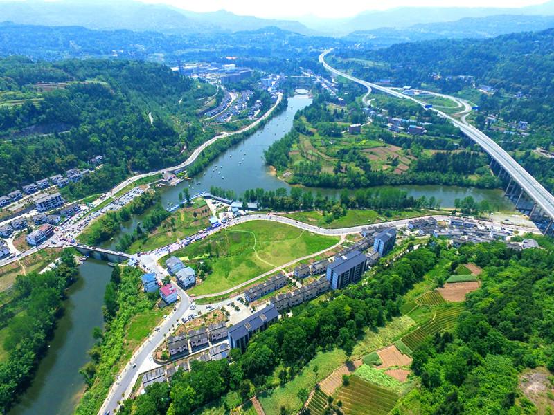 Sima Water Town.jpg