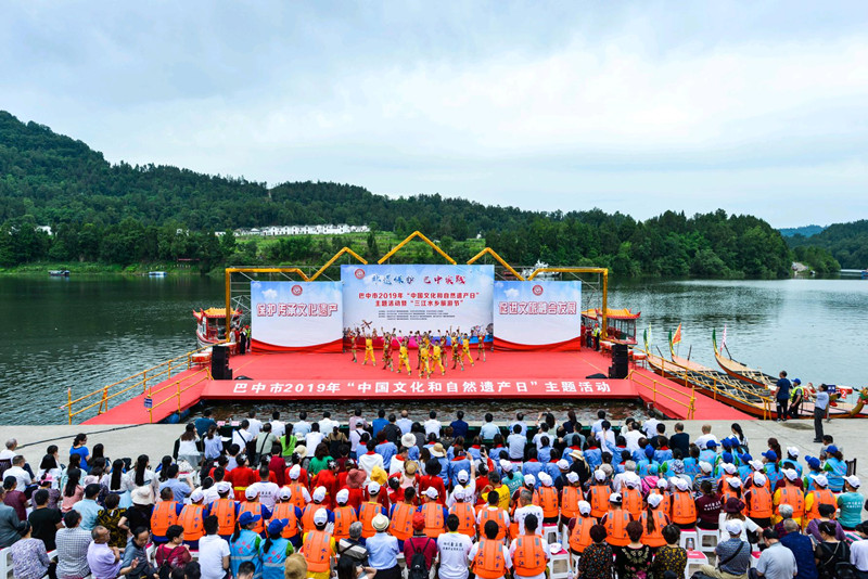 Bazhong hosts activities to promote Chinese cultural and natural heritages .jpg