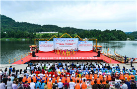 Bazhong hosts activities to promote Chinese cultural and natural heritages