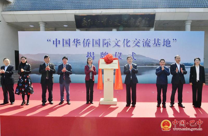 Yan Yangchu Museum to expand international cultural exchanges .jpg