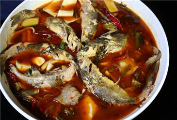 Nuoshui braised fish (诺水艄公鱼)