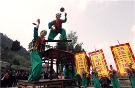 Fanshan Jiaozi