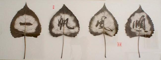 Leafpainting.jpg