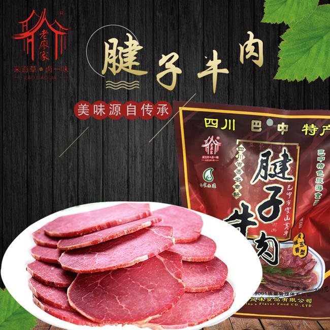 Laoliaojia Beef Shank Shop.jpg