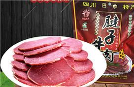 Laoliaojia Beef Shank Shop