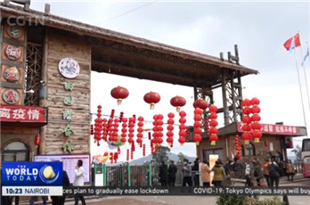 Pastoral complex in southwestern Bazhong woos people of all ages, boosts income of locals