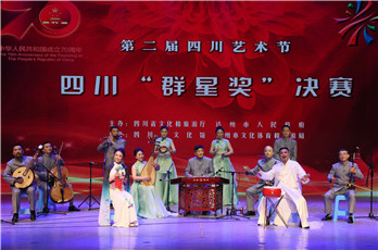4 Bazhong artistic works awarded at Sichuan Arts Festival