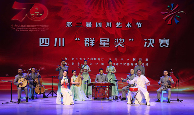4 Bazhong artistic works awarded at Sichuan Arts Festival.jpg
