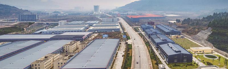Bazhong Economic Development Zone .jpg