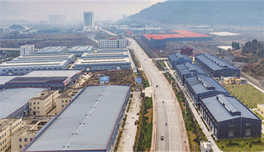 Bazhong Economic Development Zone