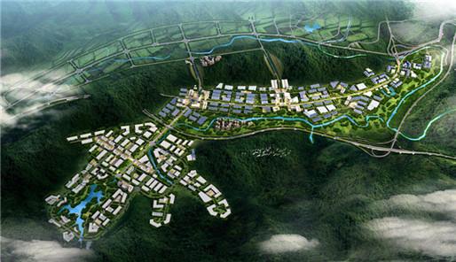 Bazhou Industrial Park
