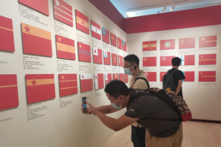 CPPCC exhibitions focus on Party history