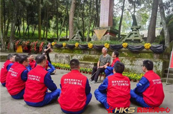 Bazhong sets example by caring for martyrs' families