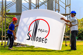 Sinopec gas field announces big production numbers