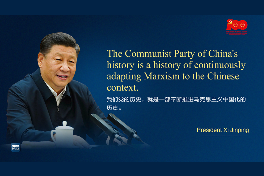 Posters of 100 quotes from Xi to mark CPC centenary (X)