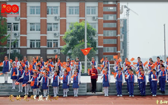 Communist Youth League of Bazhong