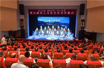 The 9th Ba-culture Festival of Arts kicks off