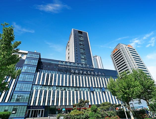 7 山东政务服务中心.jpg