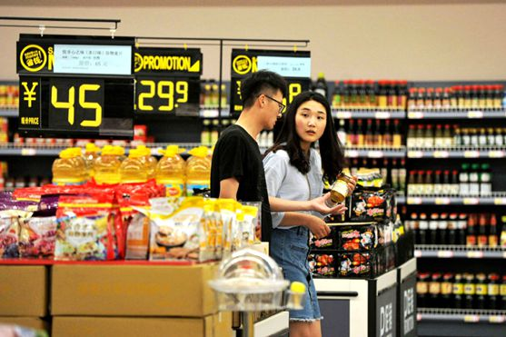 Shandong focuses on developing food industry