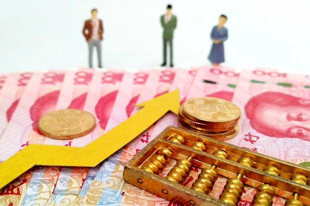 Shandong outlines key financial targets for 2021