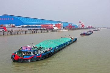 liangshan port362.jpg
