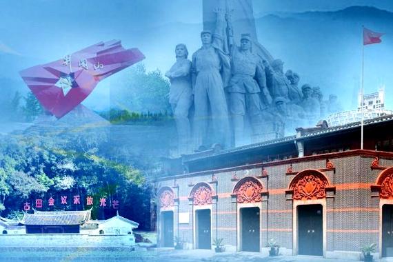 President Xi's 'red footprints'