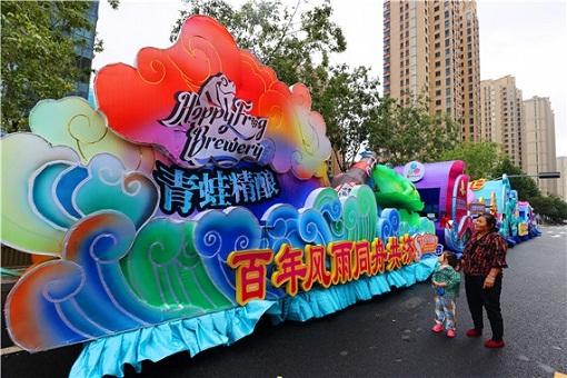 spring festival-title.jpg