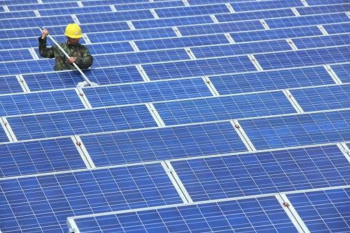 山东清洁能源.jpg