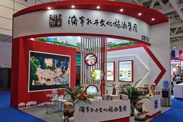 Various Jining creative cultural products showcased at fair