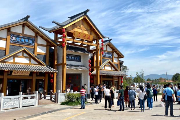 Rural tourism prospers in Jinan village