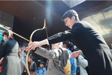 archery362.png