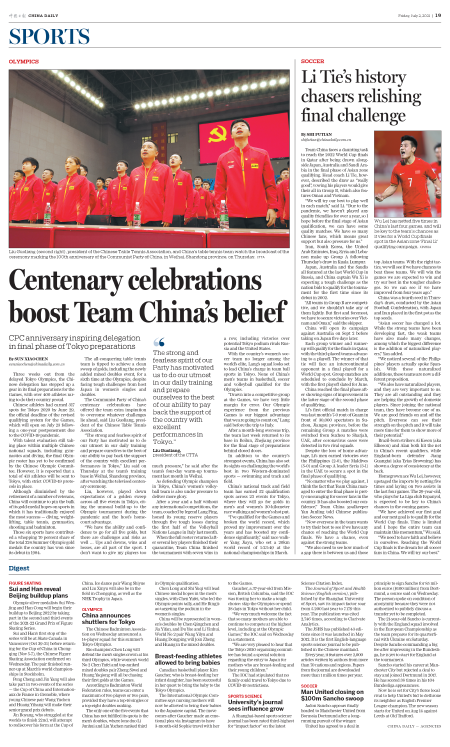 news-chinadaily-00000-20210702-m-019-300.png
