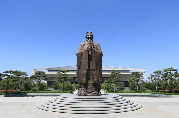 Confucius Museum