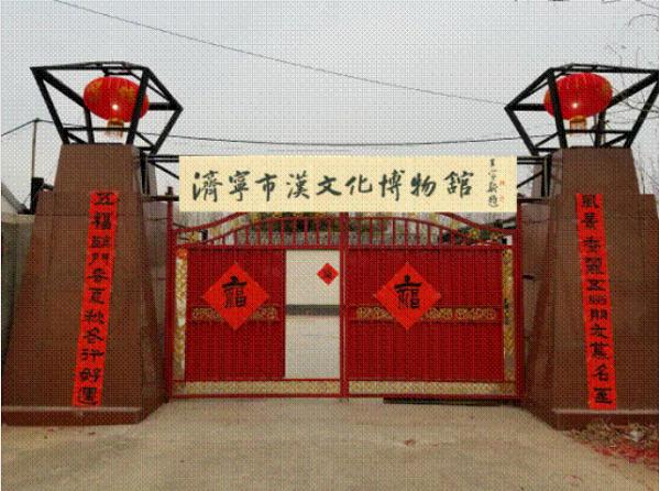 汉文化.png