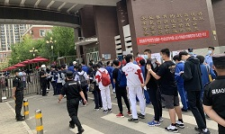 Students nationwide sit gaokao