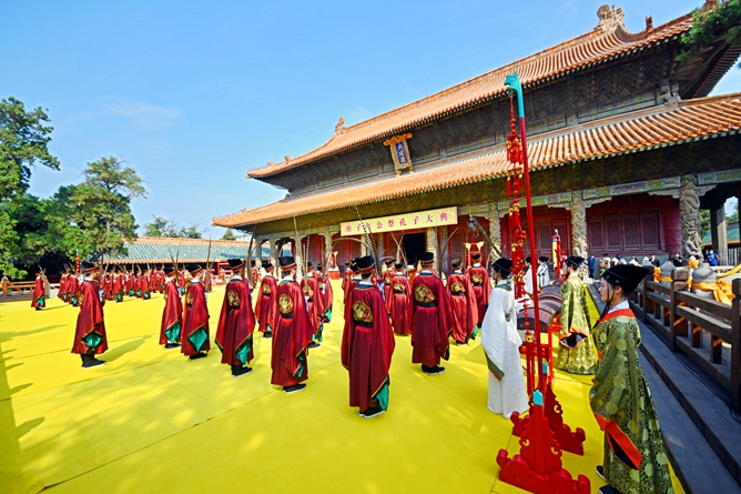 Ceremonies commemorate birth of Confucius